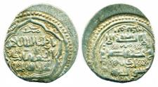 World Coins - Ilkhans (Mongols of Persia): AbuSaid, Silver 2 dirham, Mint of Erzincan, AH 722, EF
