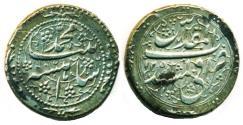 World Coins - PERSIA, QAJAR: MUHAMMAD SHAH, SILVER QIRAN, MINT OF MASHHAD, AH 1252, SUPERB EF
