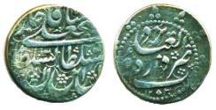 World Coins - Persia, Qajar: FathAli shah, Silver 1/5 Riyal, Mint of Yazd, AH 1230, RARE!