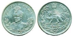 World Coins - IRAN, Qajar: Ahmad Shah, large Silver 5000 dinar, AH 1342 (1923), Superb!