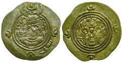 Ancient Coins - SASANIAN EMPIRE: KHUSRO II PARVIZ, Silver drachm, NEH Mint of Nihavand, YEAR 16, Superb!