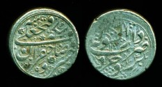 World Coins - Persia, Qajar: FathAli shah, Silver Qiran, Mint of Burujird, AH 1243, Scarce