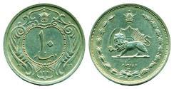 World Coins - IRAN, Pahlavi: REZA SHAH 10 Dinar SH 1310 (1931), Struck at Berlin Mint GERMANY! Superb!
