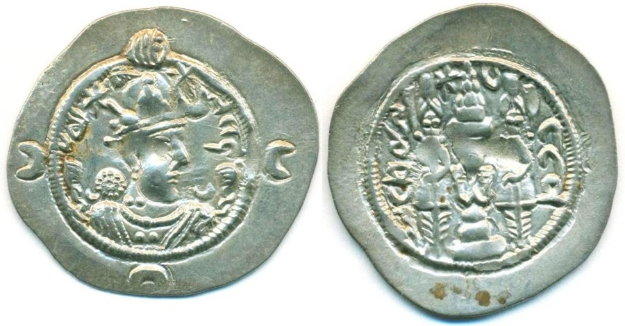 Ancient Coins - SASANIAN EMPIRE: KHUSRO I, 531-579, SILVER DRACHM, MINT OF ISTAKHR, YEAR 47, EF