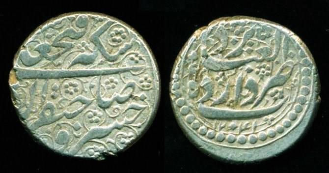 World Coins - Persia, Qajar: FathAli shah ; 1212-1250 AH/1797-1834; Silver Qiran (6.85 g 19.5 mm), Mint of Dar al-Ibada Yazd, Struck AH 1241, SUPERB