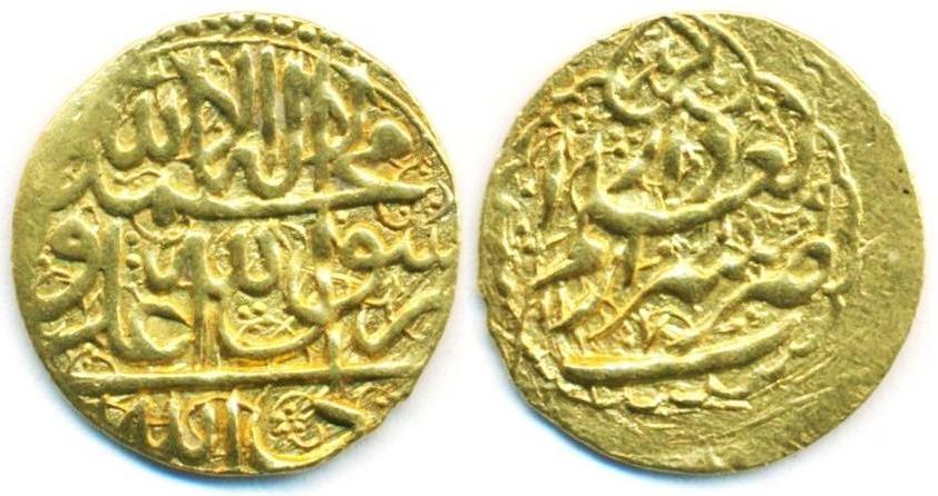 World Coins - PERSIA, ZAND: karim Khan, Gold 1/4 Mohur, Mint of Shiraz, AH 1179, Scarce, EF