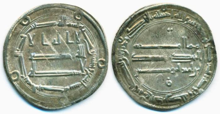 World Coins - ABBASID: al-Mansur (136-158 AH/ 754-775), Silver dirham ( 2.59 g 26 mm), Mint of al-Muhammadiya, struck AH 154, Album-213.2 Extremely fine
