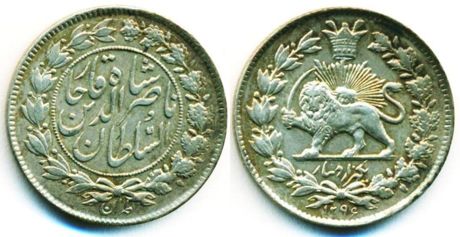 World Coins - IRAN, QAJAR: NASIR AL-DIN SHAH, SILVER 1000 DINAR, AH 1296 (1878), AU