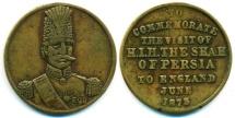 World Coins - PERSIA, QAJAR: 1873 NASIR AL-DIN SHAH, ROYAL VISIT TO ENGLAND MEDAL