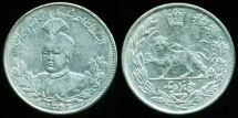 World Coins - IRAN, Qajar: Ahmad Shah, large Silver 5000 dinar, AH 1344 (1925), last year, Superb!