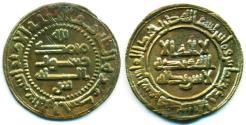 World Coins - SAMANID: Ismail I b. Ahmad, AE fals, Mint of Samarqand, AH 281, Scarce Bold strike!
