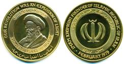 World Coins - IRAN: Swedish Made MEDAL of AYATOLLAH KHOMEINI founder of Islamic Republic, 1979, UNC. PROOF RR!