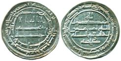 World Coins - TAHIRID: Talha b. Tahir, AR dirham, Mint of Samarqand, AH 208, SCARCE & Superb!
