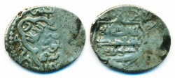 World Coins - Ilkhans: Anushiravan, Silver 2 dirham, Mint of Khabushan, AH 755, RR!
