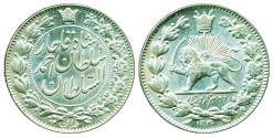 World Coins - IRAN, Qajar: Ahmad Shah, Silver 2000 dinar, Struck AH 1330 (1911) in Berlin Mint Germany, UNC!