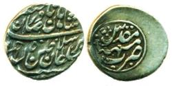 World Coins - PERSIA, AFSHARID: Nadir Shah, Silver Shahi, Mint of Mashhad, AH 115x, Scarce!