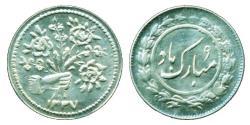 World Coins - IRAN, PAHLAVI: SILVER WEDDING TOKEN, SH 1337 (1958), FLOWER, UNC.