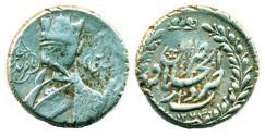 World Coins - IRAN, Qajar: Nasir al-din shah, Silver 1/2 Qiran, AH 1274, Portrait type, Nice! ON SALE!