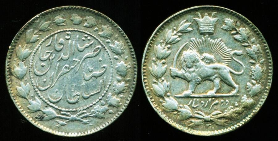 World Coins - IRAN, Qajar: Nasir al-din shah, Silver 2000 Dinar, AH 1300B (1882)