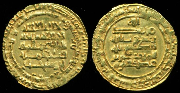 World Coins - BUYID (BUWAYHID): Samsam al-dawla, 367-372 AH/978-983, Gold Dinar (2.93 grams 24.5 mm), Mint of Suq al-Ahwaz, Struck AH 369, Album-1567 nice EF