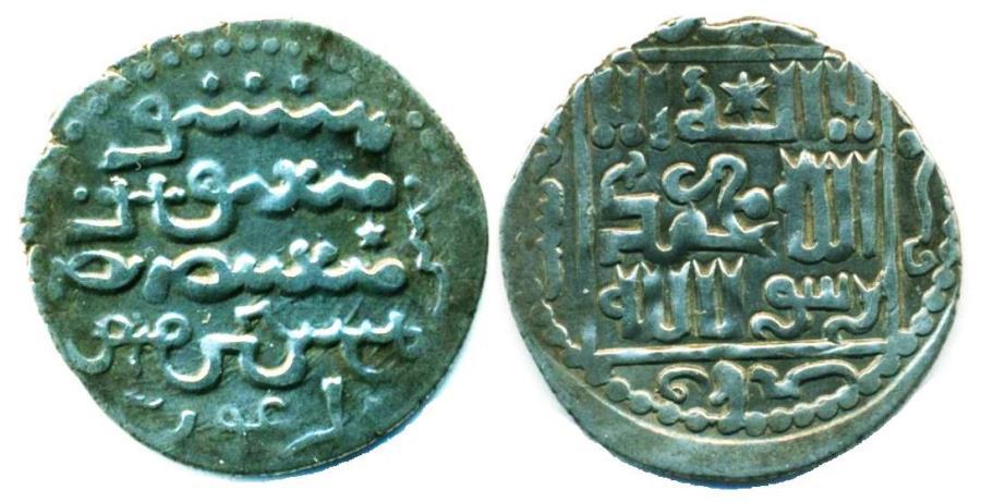 World Coins - Ilkhans: Arghun, Silver dirham, Mint of Tabriz, AH 686, Nice!