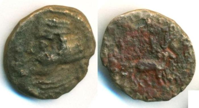 Ancient Coins - PARTHIA: Orodes II, 57-38 B.C, AE Chalkous (1.84 g 16 mm), Sellwood type 45 , Stag