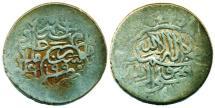 World Coins - Persia, Safavid: Muhammad Khudabandeh, Silver 2 Shahi, Mint of Rasht, AH 990, RARE!