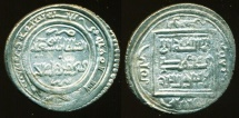 World Coins - Ilkhans: AbuSaid, Silver 2 dirham, Mint of Tabriz, AH 727, EF