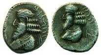 Ancient Coins - KINGDOM OF PERSIS: PAKOR II; First century AD; Silver Drachm, Allram-588