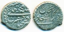 World Coins - Persia, Qajar: FathAli shah, Silver Qiran, Mint of Zanjan, AH 1241 (1825), RARE Mint
