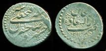 World Coins - Persia, Qajar: FathAli shah; Silver Qiran, Mint of Zanjan, AH 1211, RARE Mint & error date!