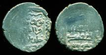 World Coins - Ilkhans: Anushiravan, Silver 2 dirham, Mint of Maragha, AH 756, RRR!