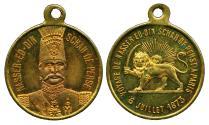 World Coins - IRAN: NASIR AL-DIN SHAH QAJAR, ROYAL VISIT TO PARIS MEDAL, 1873, Superb Red UNC., a beauty!
