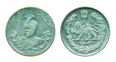World Coins - IRAN, Qajar: Ahmad Shah, Silver 500 dinars, AH 1335 (1916)