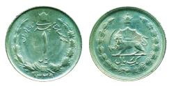World Coins - IRAN, PAHLAVI: 1960 Muhammad Reza Shah one Rial SH 1339 UNC!