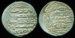 World Coins - ILKHANS: GHAZAN MAHMUD, AR TRILINGUAL 2 DIRHAM, MINT OF FIRUZAN, AH 699, RARE!