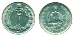 World Coins - IRAN, PAHLAVI: 1975 Muhammad Reza Shah Two Rials SH 1354 UNC.