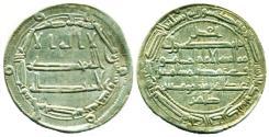 World Coins - ABBASID: al-Amin, Silver dirham, Mint of al-Muhammadiya, struck AH 195, citing al-Muman and Tahir bin Husayn, RARE Superb!
