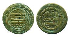 World Coins - SAMANID: Ismail I b. Ahmad, AE fals, Mint of al-Shash, AH 280, RARE!