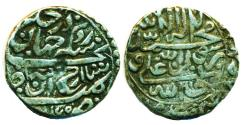 World Coins - PERSIA, AFSHARID: Shahrukh, Silver Abbasi, Mint of Tiflis or Ganja, AH 1165, RARE Caucasian Issue!