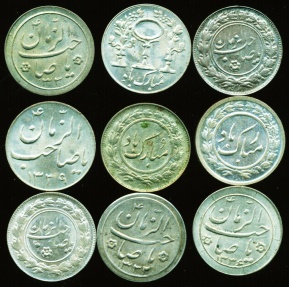 World Coins - IRAN, PERSIA: COLLECTION OF 9 SILVER NEW YEAR NOWRUZ TOKENS, SUPERB UNC.