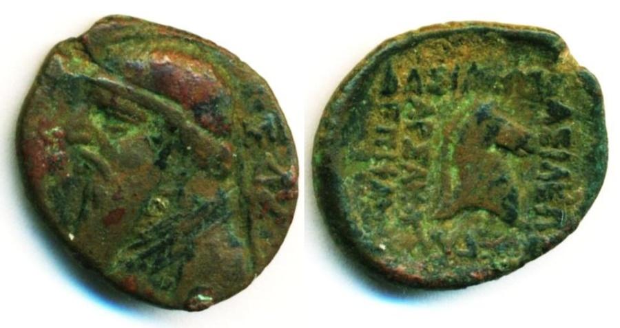 Ancient Coins - PARTHIA: MITHRADATES II (121-91 B.C), AE DICHALKOUS, MINT OF ECBATANA, HORSE'S HEAD