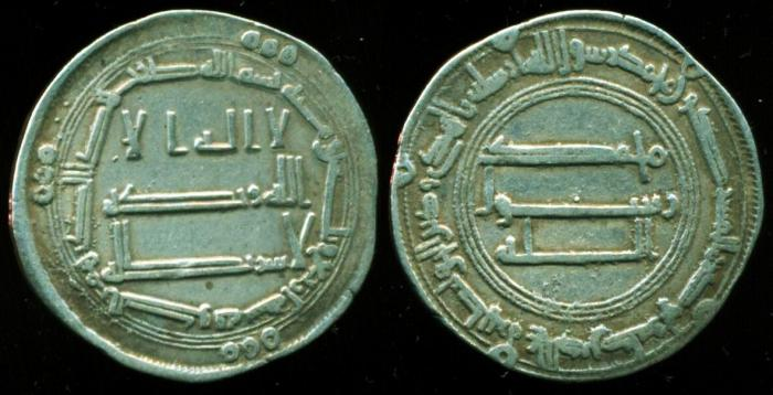 World Coins - ABBASID: al-Saffah (132-136 AH/749- 754), Silver dirham ( 2.90 g 24.5 mm), Mint of al-Kufa, struck AH 134, Album-211