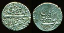 World Coins - Persia, Qajar: FathAli shah, Silver Qiran, Mint of Zanjan, AH 1243, RARE Mint