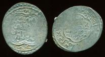 World Coins - WALID: Amir Wali, 757-788 AH/1356-1386, Silver 6 dirhams (4.13 g 27.5 mm), Astarabad Mint, struck AH 780