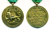 World Coins - IRAN, PERSIA: Muhammad Shah Qajar, Order of Jaladat, AH 1263 (1846), Museum quality, Impressive Medal in AU-UNC, RRRR!