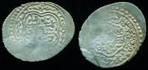World Coins - WALID: Amir Wali, 757-788 AH/1356-1386, Silver 6 dirhams (4.21 g 31 mm), Astarabad Mint, struck AH 780
