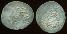 World Coins - WALID: Amir Wali, 757-788 AH/1356-1386, Silver 6 dirhams (4.20 g 27 mm), Astarabad Mint, struck AH 780