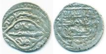 World Coins - Ilkhans: Anushiravan, Silver 2 dirham, Mint of Tabriz, AH 751, RARE variety