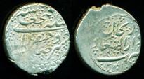World Coins - Persia, Qajar: FathAli shah, Silver Qiran, Mint of  Zanjan, AH 1241 (1825), RARE Mint!